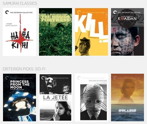Tous les films Criterion en streaming gratuit ce week-end