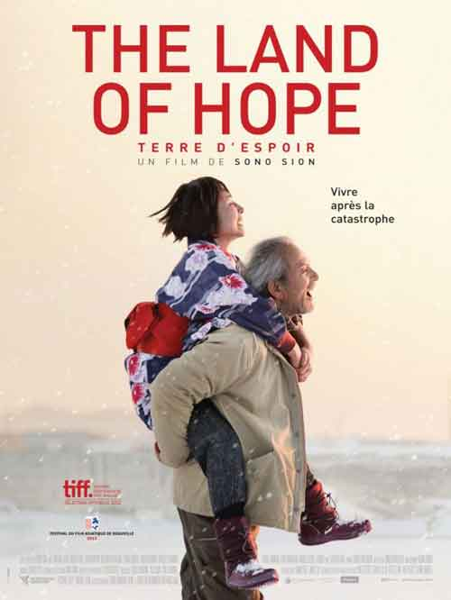 MOVIE MINI REVIEW : The Land Of Hope
