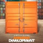 En attendant… la saison 4 d'Arrested Development