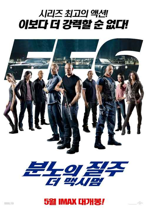 MOVIE MINI REVIEW : Fast & Furious 6