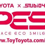 Japan Expo – 14ème Impact: PES, quand Toyota rencontre le studio 4°C
