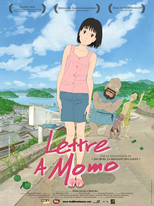 MOVIE MINI REVIEW : Lettre À Momo
