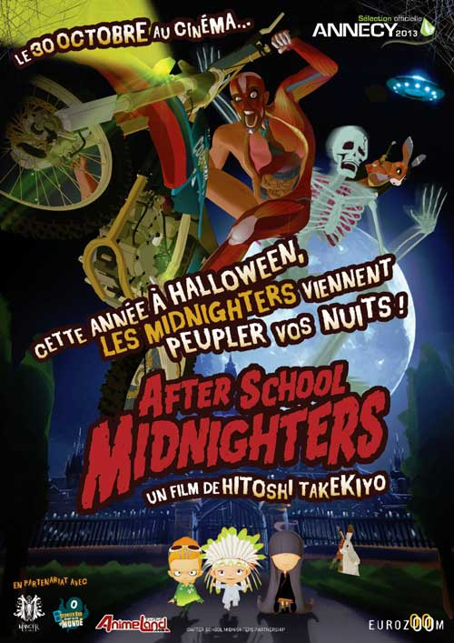 MOVIE MINI REVIEW : After School Midnighters