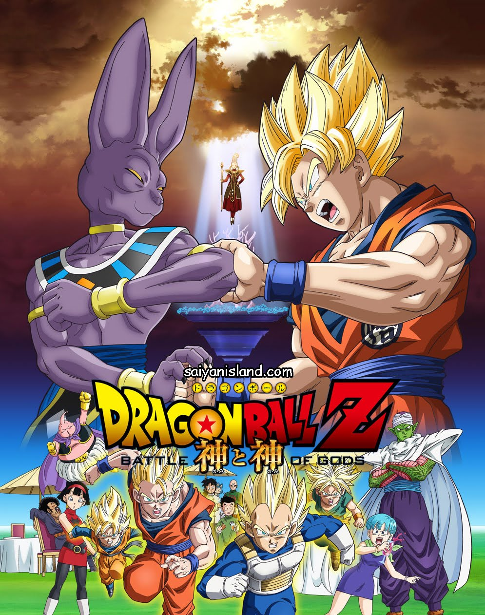 Dragon-Ball-Z-Battle-of-Gods-Poster   Daily mars