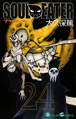 On a lu… Soul Eater (Tome 24) de Atsushi Ôkubo