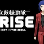 Akira et Ghost In The Shell : Arise seront aussi projetés à l'UGC