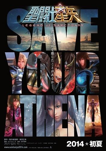 Le film Saint Seiya: Legend of Sanctuary se dévoile un peu plus