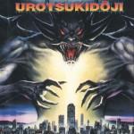 L'auteur d'Urotsukidôji à Paris