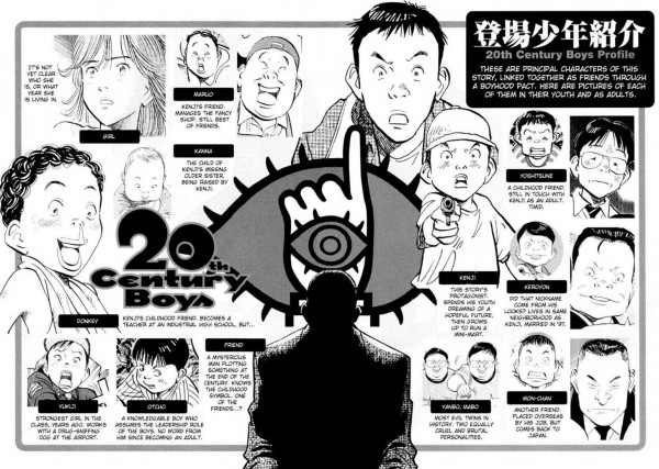 On a (re)lu… 20th Century Boys (T.1) de Naoki Urasawa | Daily mars