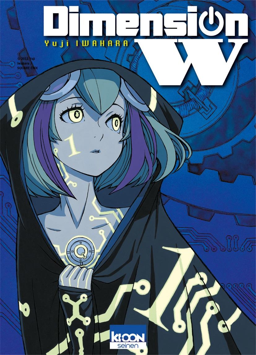 On a lu… Dimension W (T.1) de Yuji Iwahara