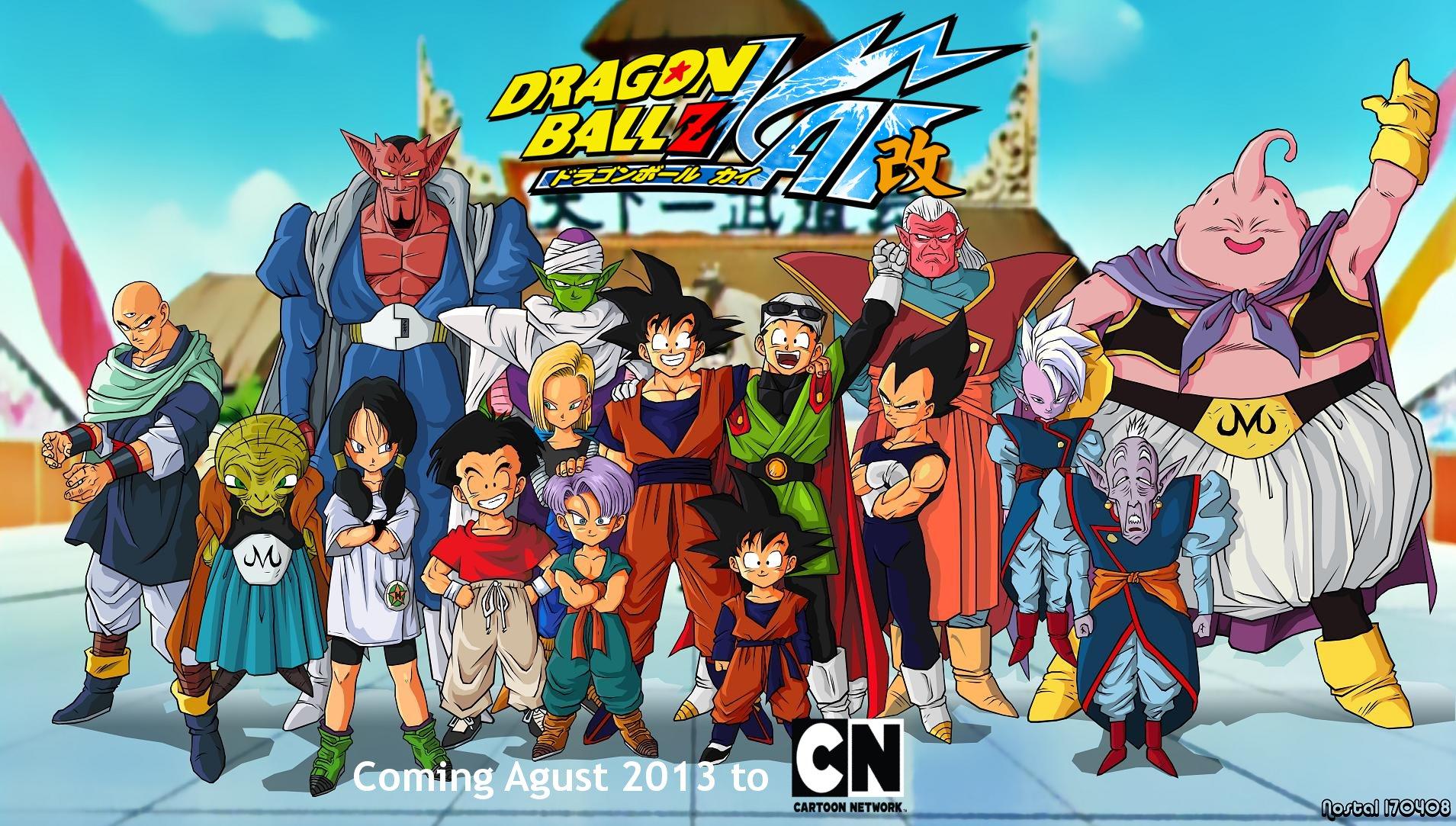 Dragon Ball Z: l'arc Buu a droit à sa version Kaï