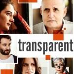 On a vu… le pilote de Transparent (Amazon)