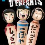 On a lu… Jeux d'enfants (T.2) de Muneyuki Kaneshiro & Akeji Fujimura