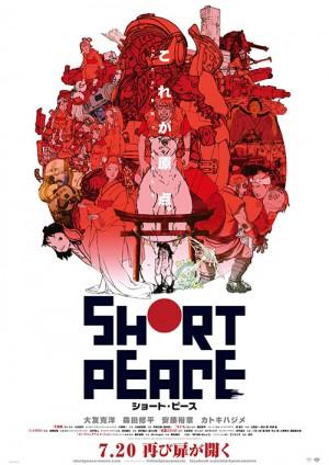 katsuhiro-otomo-short-peace-animation-trailer-video-01