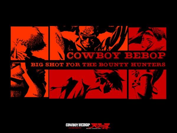 CowboyBebop7