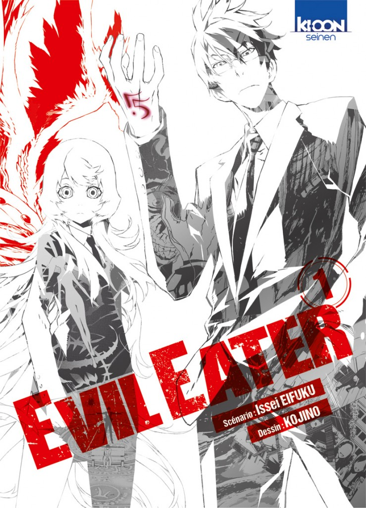 On a lu… Evil Eater (T.1) de Issei Eifuku et Kojino