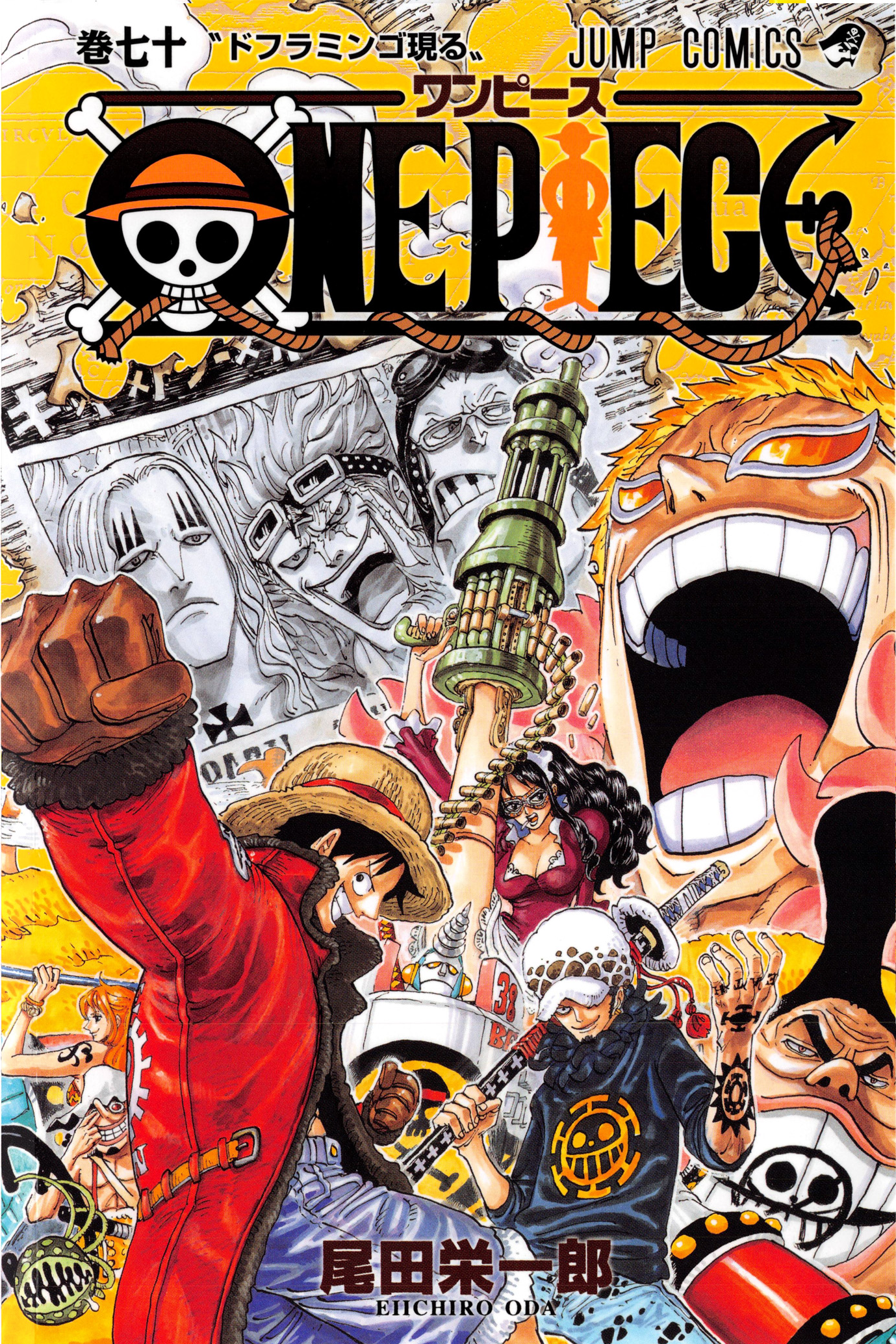 On a lu… One Piece (T. 70) de Eiichiro Oda