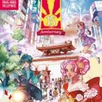 Japan Expo 2014: Qui sera là?