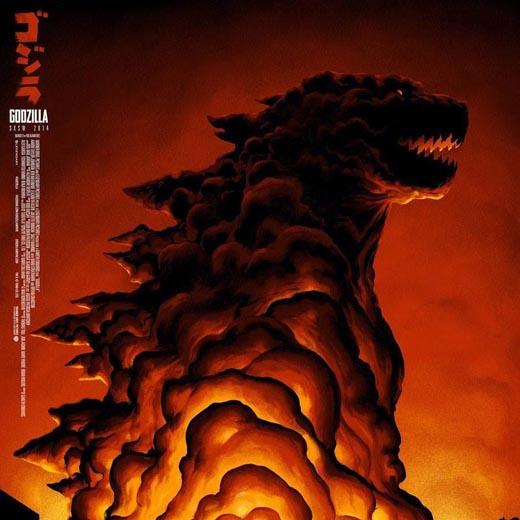 Godzilla n'est pas tout seul dans son dernier trailer…