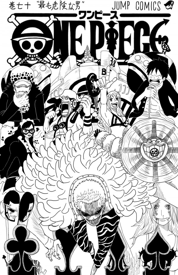 one_piece_volume_70_fan_made_cover_by_tolkienop-d5y7jce