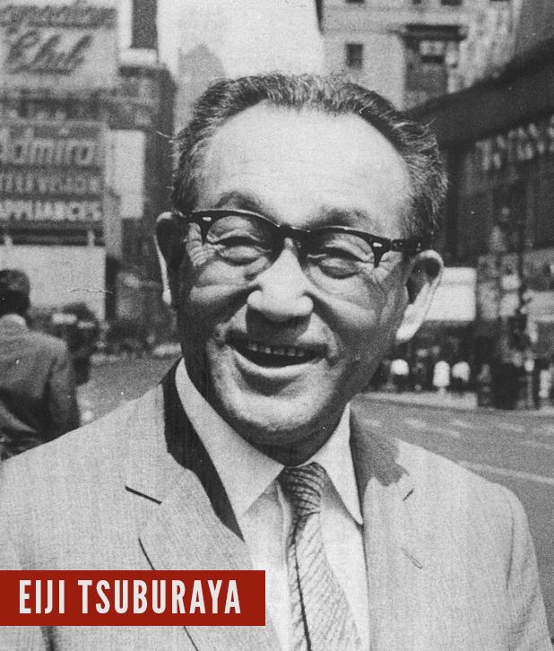 Eiji Tsuburaya copie