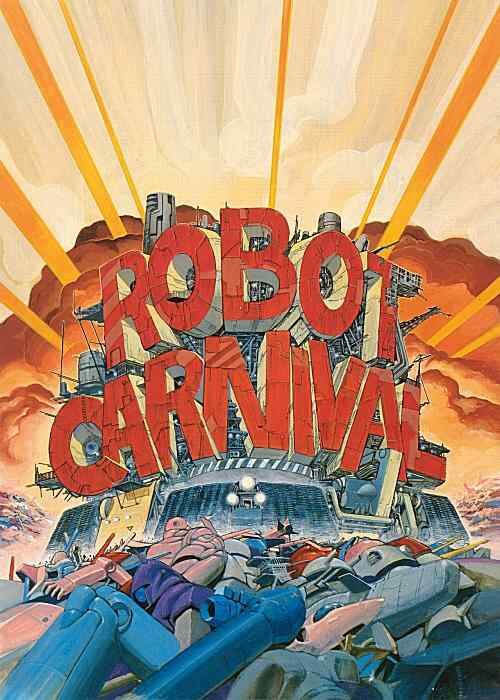 Re-Anime: Robot Carnival (œuvre collective)