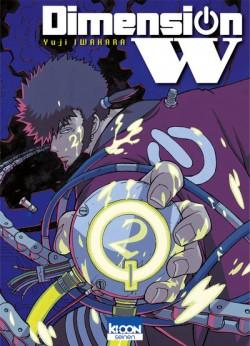On a lu… Dimension W (T. 2) de Yuji Iwahara