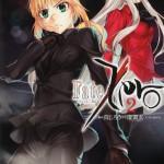 On a lu… Fate/Zero (T.2) de Shinjirô et Gen Urobuchi