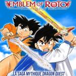 On a lu… Dragon Quest – Emblem of Roto (T.1) de Kamui Fujiwara