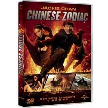 MOVIE MINI REVIEW : critique de Chinese Zodiac