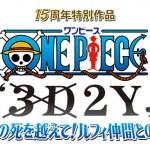 One Piece se paie un épisode de 2 heures