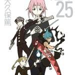 On a lu… le dernier tome de Soul Eater (T.25) de Atsushi Ôkubo