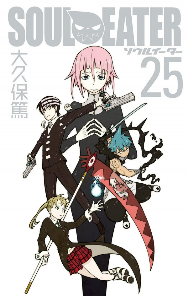 Soul_Eater_Tome_25
