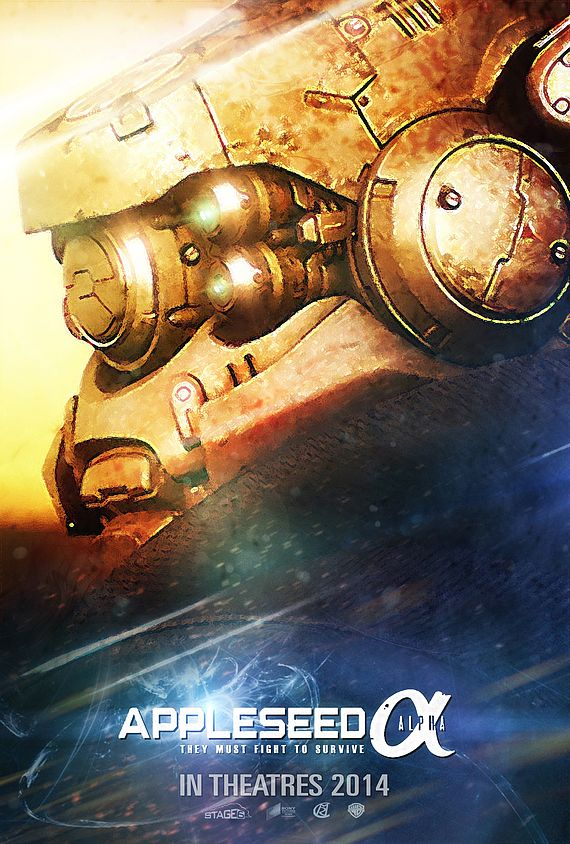 appleseed-alpha-movie-poster
