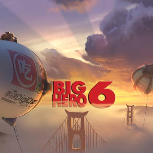 Trailer de Big Hero 6: quand Disney rencontre Marvel
