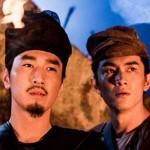 MOVIE MINI REVIEW : critique de Détective Dee II : La Légende du Dragon des Mers