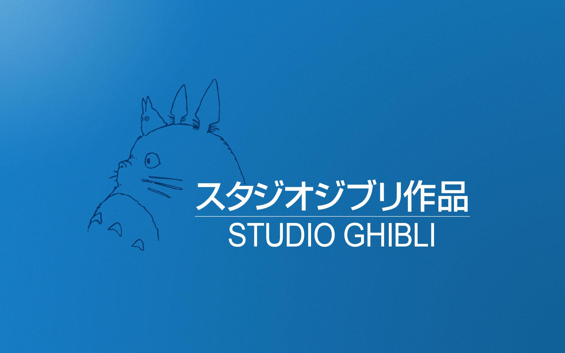 Ghibli arrête «temporairement» la production de films