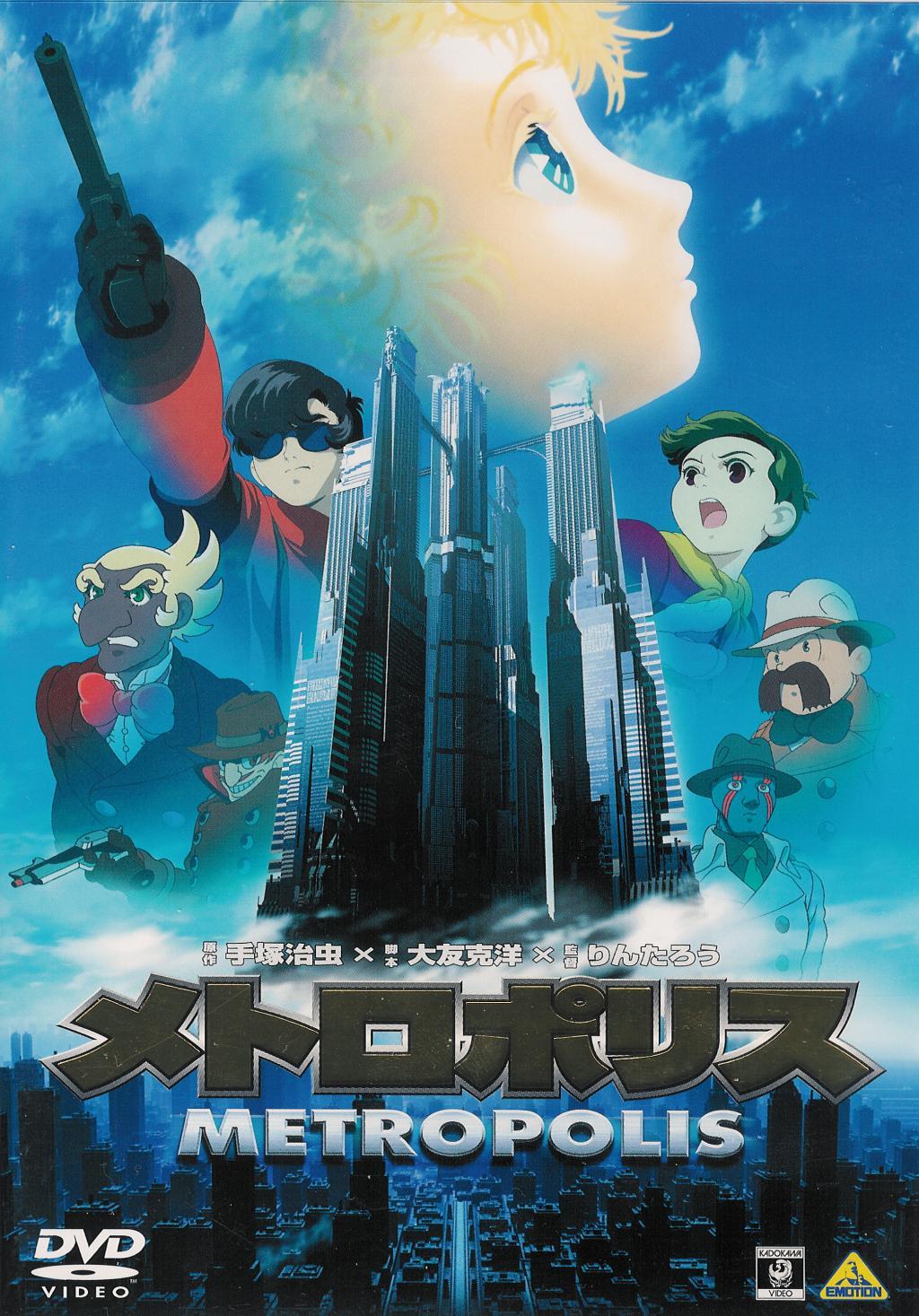 Les grands studios d'animation japonais : Madhouse