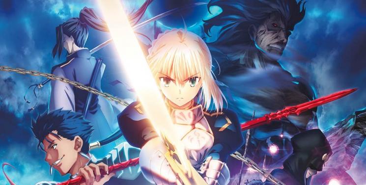 L'anime Fate/Stay Night au Max Linder