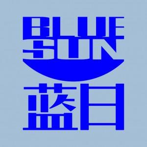 Blue-Sun-1024x1024