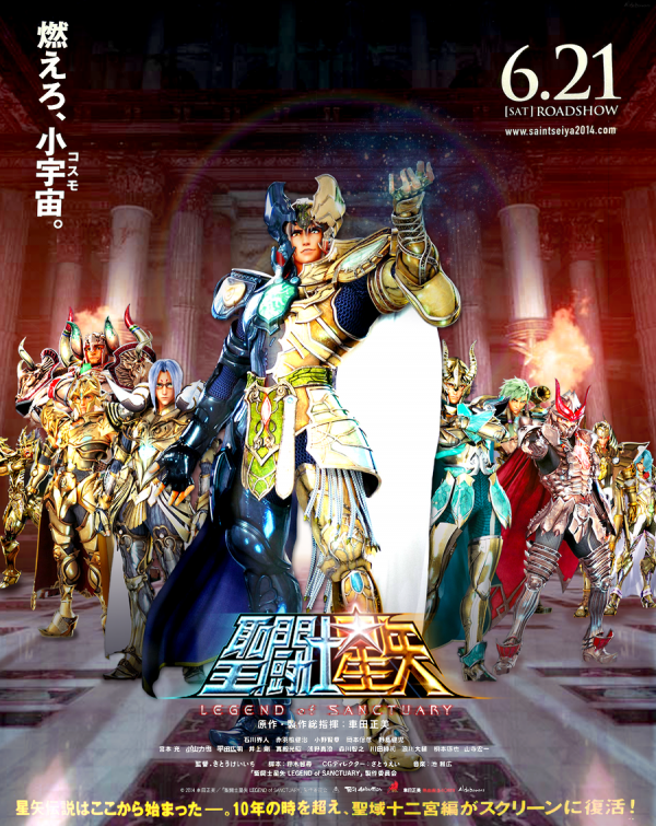 Gold_Saints_Legend_of_Sanctuary_Poster