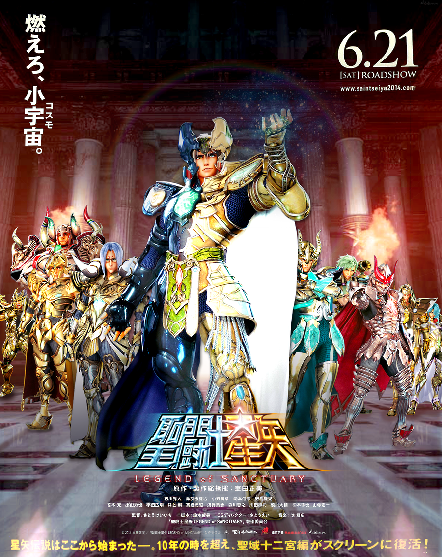 Saint Seiya: Legend of Sanctuary sortira finalement en 2015