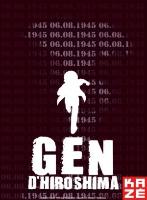 gen-hiroshima-episode-01_0