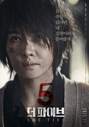 the-five-poster-714x1024
