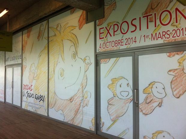 Exposition Dessins du Studio Ghibli : Les Secrets du Layout pour comprendre l'animation de Takahata et Miyazaki.
