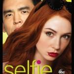 Pilote Automatique : Selfie – «Pilot» (ABC)