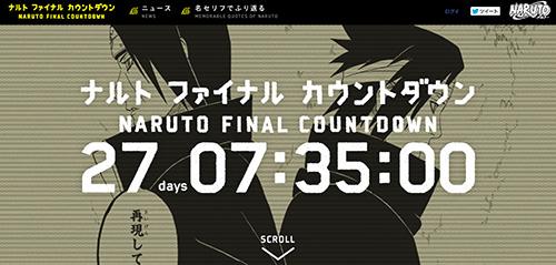 naruto-final-countdown