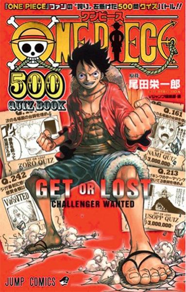 En 2015, du One Piece comme s'il en pleuvait…