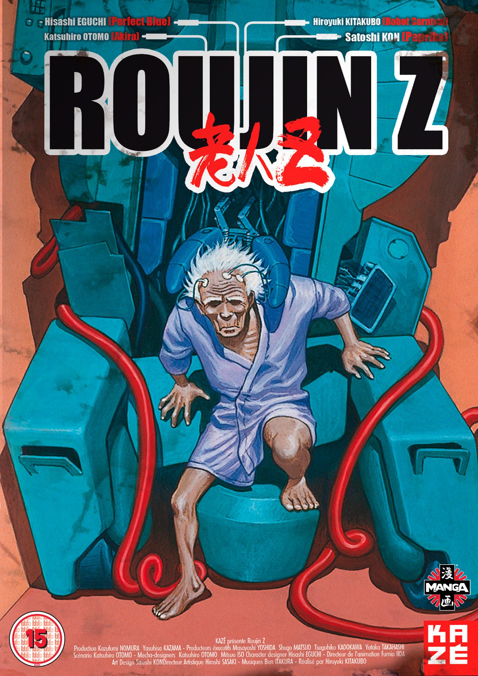 Re-Anime: Roujin Z (de Hiroyuki Kitakubo)