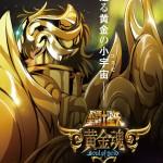 Encore un autre projet Saint Seiya, intitulé Soul of Gold